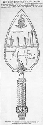 Commemorative trowel, 1879.