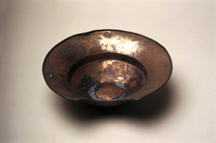 Barber's shaving bowl, Algerian, 19th century.
