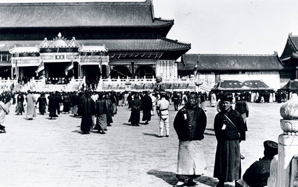 Crowd asembled outside the Imperial Palace in Peking, China, c 1910s.