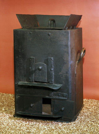 Newton's furnace, 1696-1727.