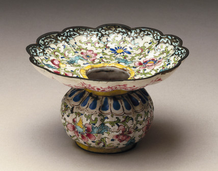 Mediveal Spittoon, posibly Persian.