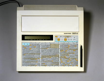 Electric Japanese language typewriter, 1985.