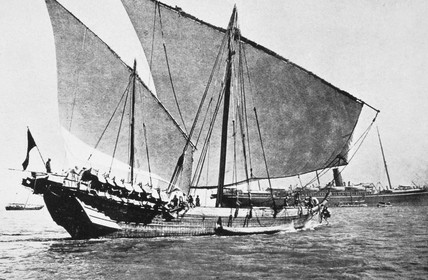 'Baghla 'Fathel Khark', Stern View', 1909.