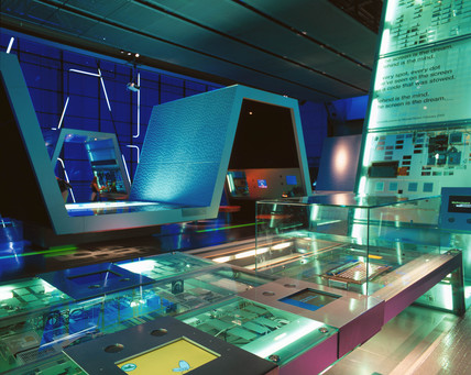 Digitopolis Gallery, Science Museum, London, August 2000.
