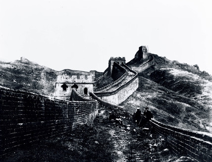 The Great Wall of China, 1856-1860.