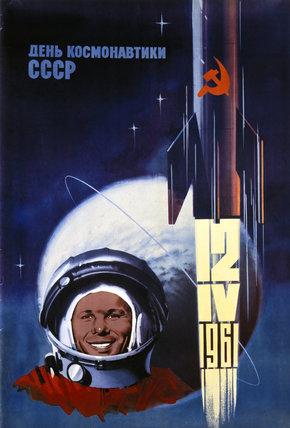 Yuri Gagarin, Russian cosmonaut, 1961.