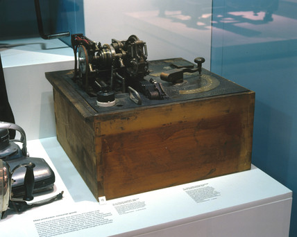 Julius ticket machine for 'forecast' bets on greyhound races, c 1933.