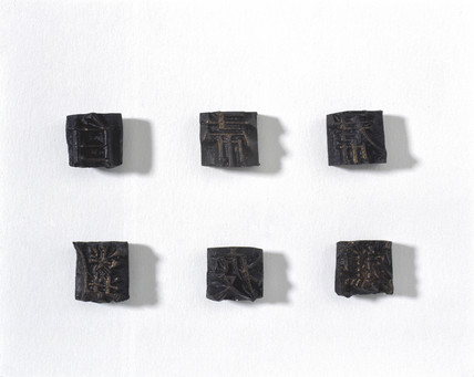 Casts of Korean bronze type, 1406.