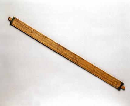 Navigation slide rule, c 1800.