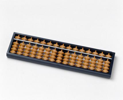 Soroban Japanese abacus, 2001.