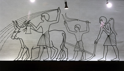 Agricultural frieze, Egyptian, 10th century BC.