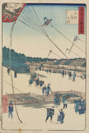 Kite-flying in Japan, 1860s.