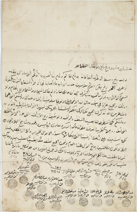 Letter relating to the construction of the Aswan Dam, Egypt, c 1901.