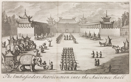 'The Ambasador's Introduction into the Audience hall', China, c 1700.