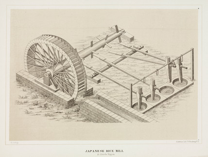 'Japanese Rice Mill, Samoda', c 1853-1854.