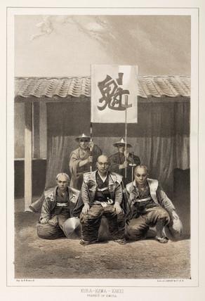 'Kura-Kawa-Kakei, Prefect of Simoda', c 1853-1854.