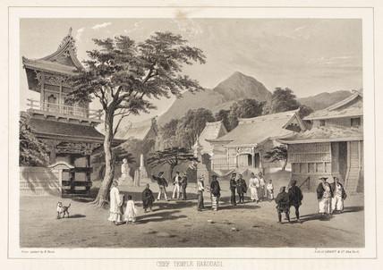 'Chief Temple, Hakodadi', c 1853-1854.
