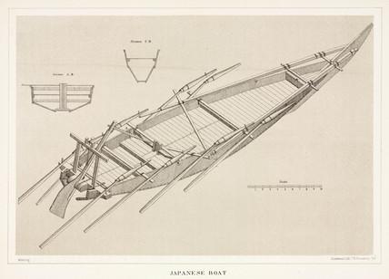 'Japanese Boat', c 1853-1856.