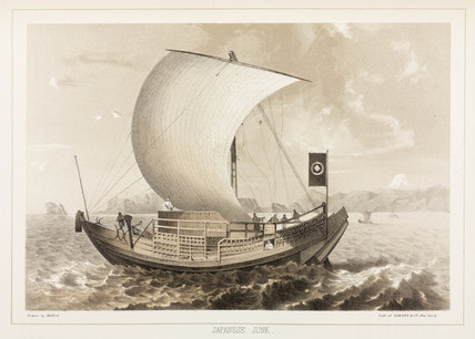 'Japanese Junk', c 1853-1856.