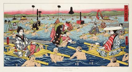 'Crossing the Oho-e-ga-wa [Province Suraga]', c 1853-1856.