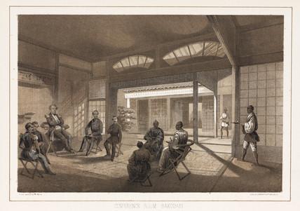 'Conference Room, Hakodadi', c 1853-1854.