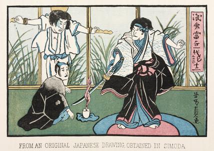 Japanese crucifixion scene, c 1853-1856.