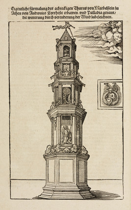 Ornately decorated bell tower, 1548.