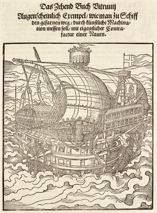 Sailing ship with paddlewheels, 1548.