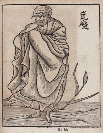 The monk Boddhidarma, c 1712.