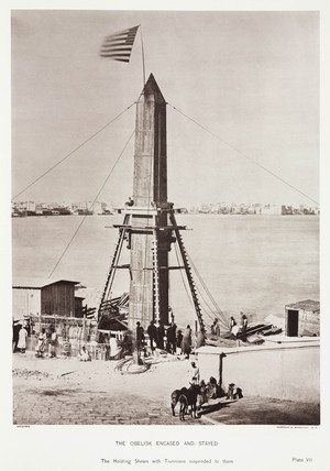 'The Obelisk Encased and Stayed', Alexandria, Egypt, c 1879.