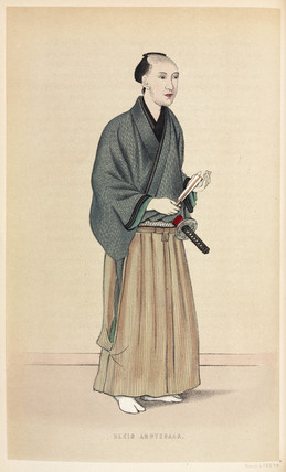 Minor government official, Japan, 1867.