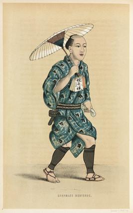 Street merchant, Japan, 1867.