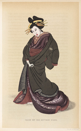Woman from a dignified social position, Japan, 1867.
