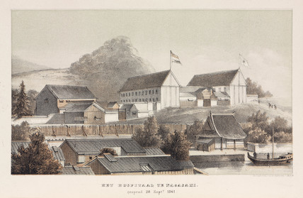 Dutch hospital at Nagasaki, Japan, 1867.
