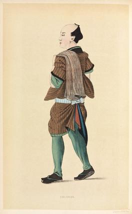 Day-labourer, Japan, 1867.