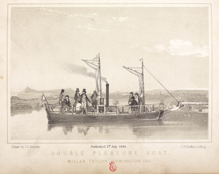 Double-hulled pleasure steamboat, 1788.