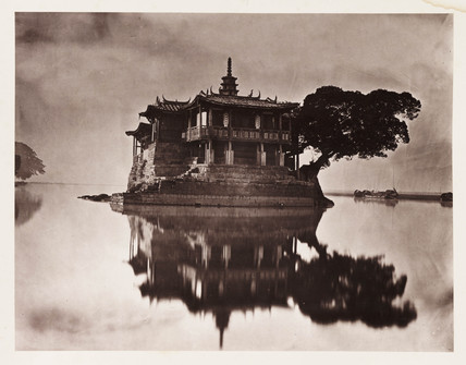 'The Island Pagoda', China, c 1871.