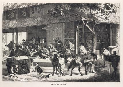 A tea house, Japan, 1863-1864.