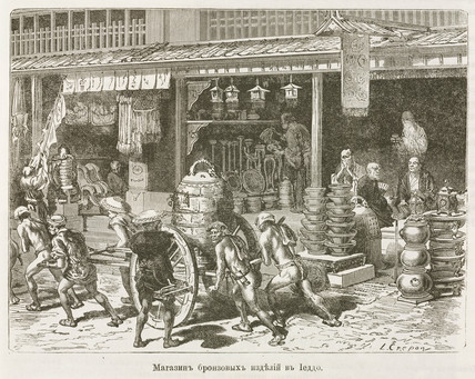 Shops in Edo, Japan, 1863-1864.