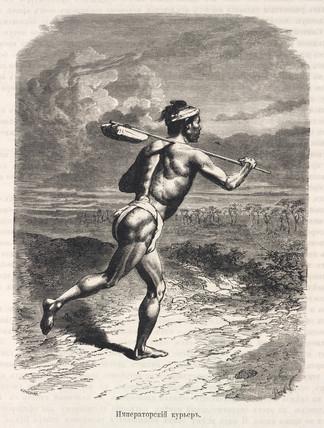 Man running, Japan, 1863-1864.