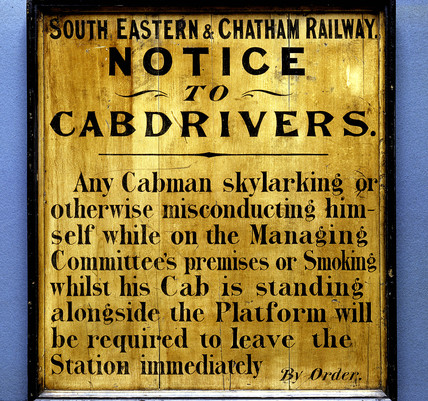 Skylarking notice from British Transport Museum, Clapham, London, April 1966.