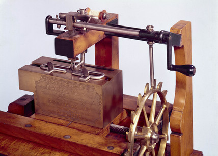 Saint's chain-stitch sewing machine, 1874.