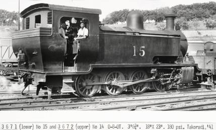 Steam locomotive, Gold Coast, 1941.