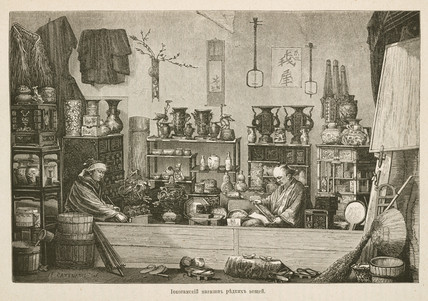 Shop selling ceramic ware and ornaments, Japan, 1863-1864.