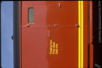 Post box on the side of a Post Office train, 1993.