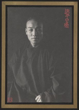 'Leung Foo', 1897.
