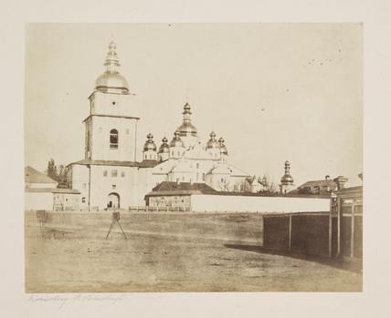 'Monastery St Petersburg', 1852.