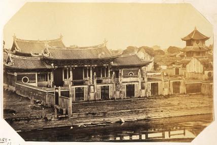 Amoy, c.1877.
