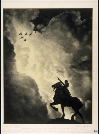 Symbol of Victory, 1945.