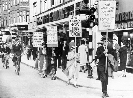 Protest against the Canton bombing, 15 August 1938.